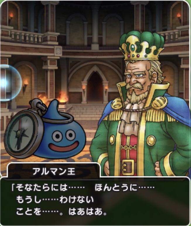 王様も倒れる