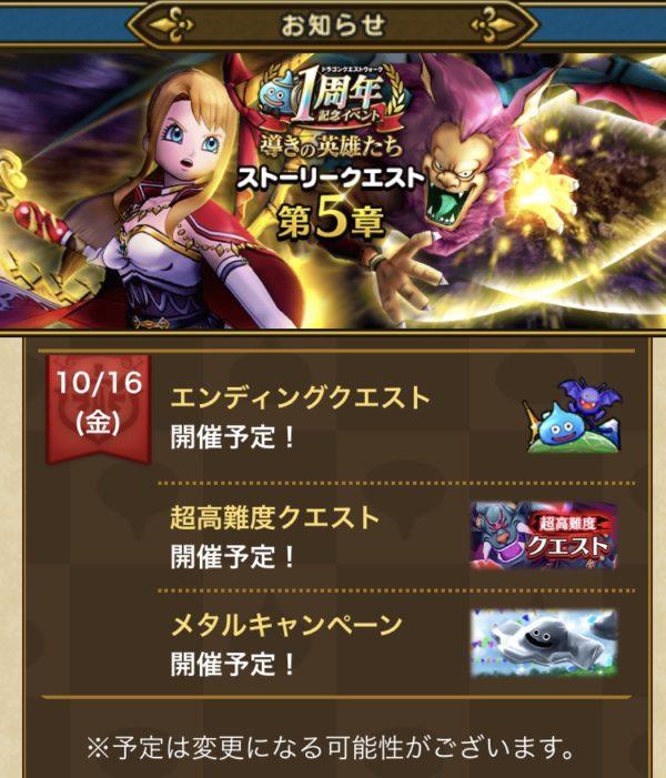 10/16更新