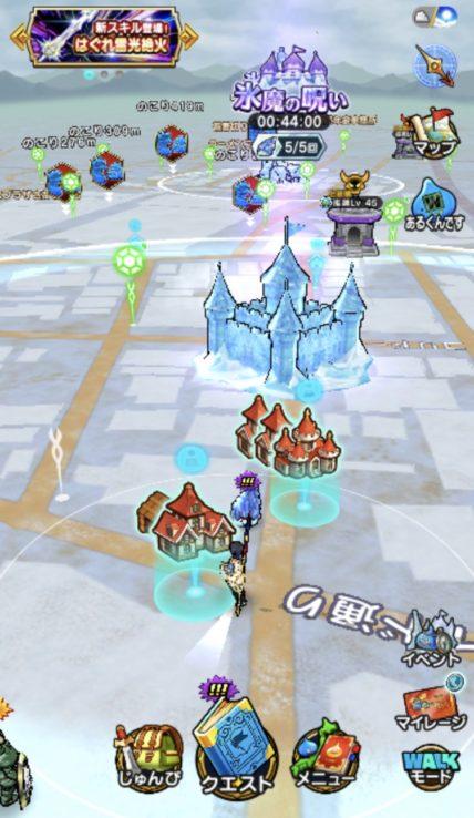 氷魔の呪い・城
