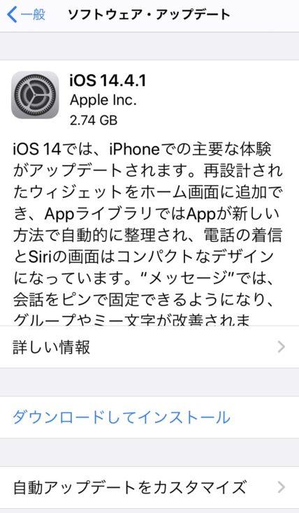 iOS14.4.1