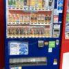 サントリー自動販売機
